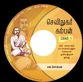 Kamban CD v3
